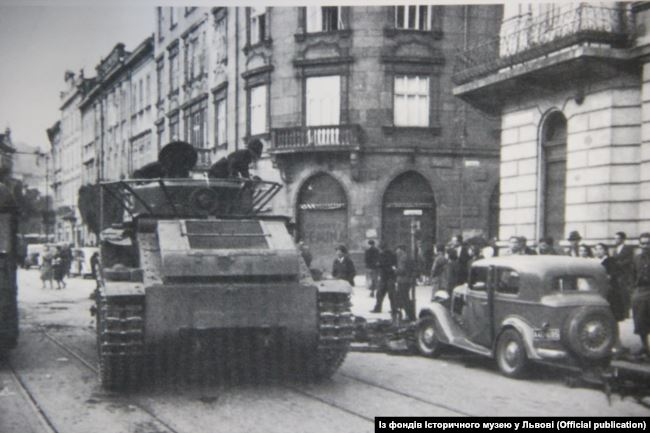 Прихід Червоної армії до Західної України. Вересень 1939 року