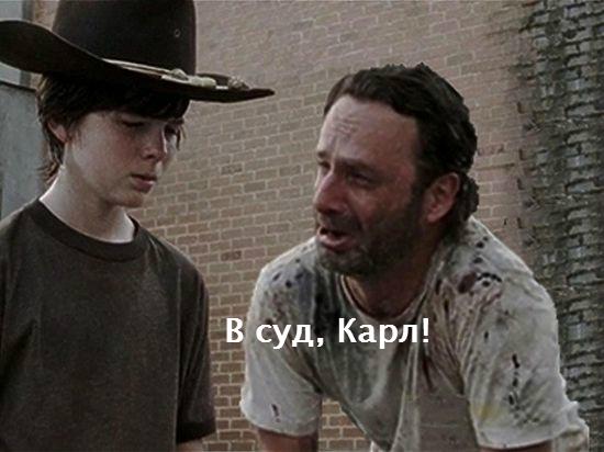 Карл.jpg