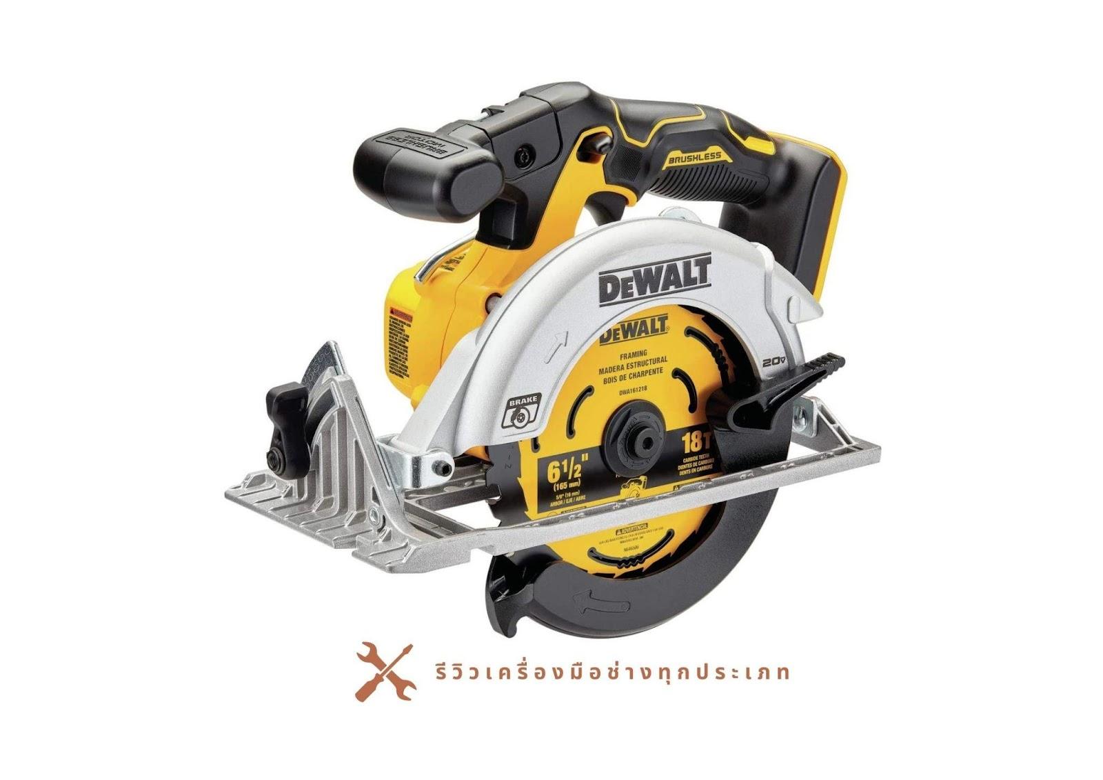 2. DEWALT 20-Volt Circular Saw