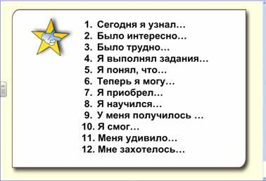 http://festival.1september.ru/articles/578914/f_clip_image042.jpg