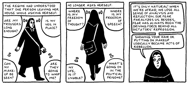 an analysis of satrapis persepolis Detailed analysis of characters in marjane satrapi's persepolis learn all about  how the characters in persepolis such as marjane satrapi and taji satrapi.