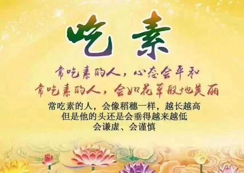 WeChat Image_20170919020613