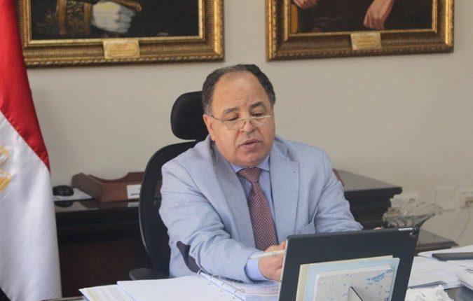 وزير المالية: تسوية أكثر من 30 ألف نزاع ضريبي حتى نهاية يونيو الماضى