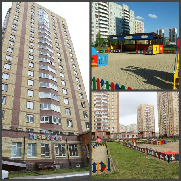 http://expo.obr-nauka.ru/web/upload/cke/5f2b4d63083d6703907de1d950bac195.jpeg