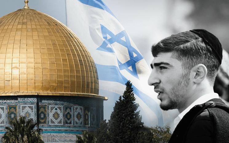 Como Israel se tornou um hub de tecnologia