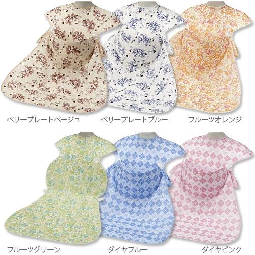 https://item.rakuten.co.jp/welfare-yui/256919/