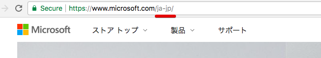 Microsoft-japanese-website-version.png