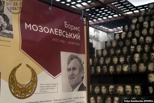 Археолог Борис Мозолевський