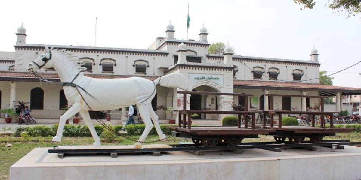 Lyallpur Museum - Distance of Lahore from major cities