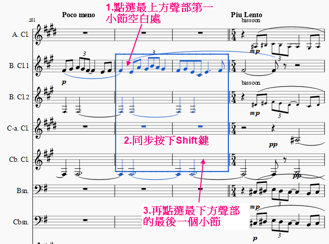 MuseScore_Tutorial034.PNG