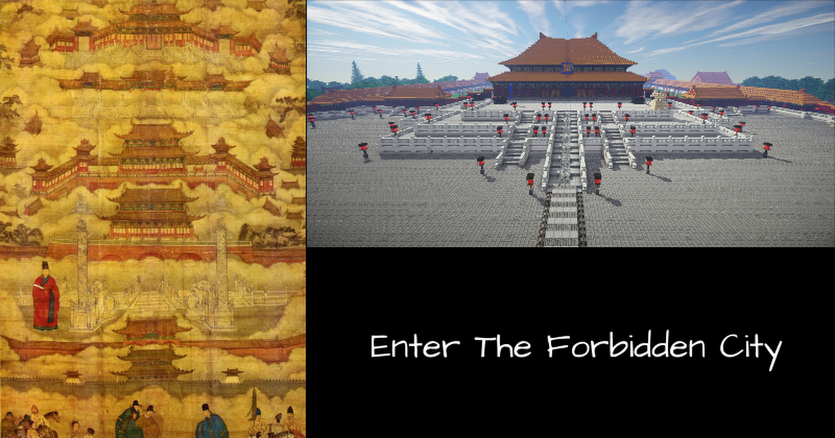 Images and Maps of the Forbidden City