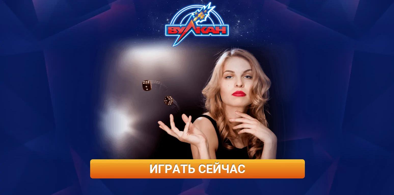Казино онлайн вирус игровые автоматы купить в беларуси