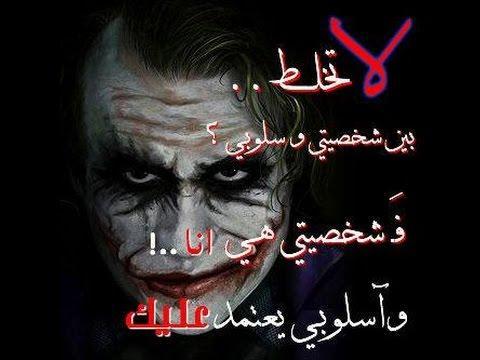 Image result for نهفات فيسبوكية صادمة