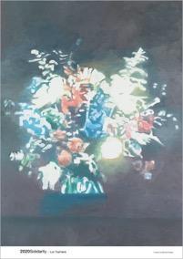 수족관, 칠판, 사진, 앉아있는이(가) 표시된 사진  자동 생성된 설명