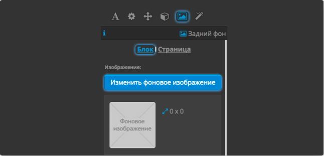 http://prob2b.biz/themes/prob2b/public/site/img/instructions/div_edit6.png