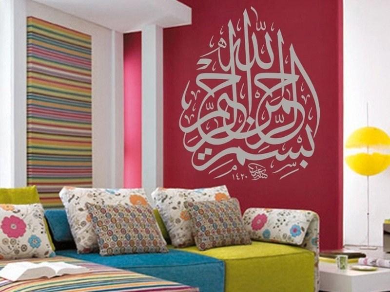Blog Triplej Dekorasi Kaligrafi Arab Untuk Interior Modern