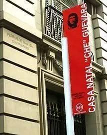 在阿根廷探尋切·格瓦拉的生活軌跡