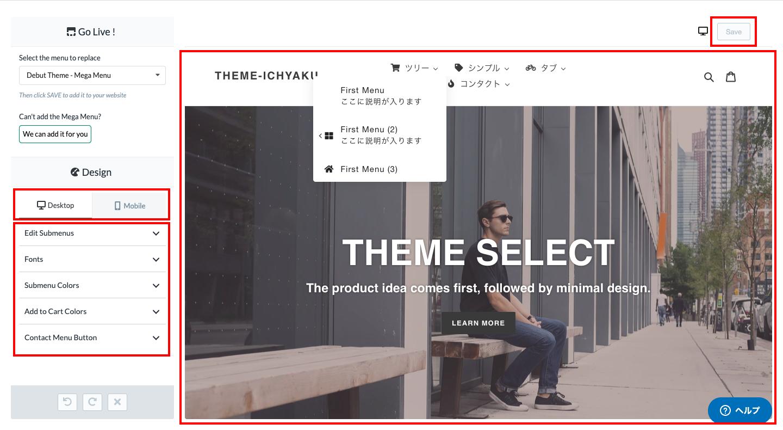画面右下にある「Add & Design MEGA MENU」をクリックすると、デザインの編集画面が別のタブで開かれます。画面左にあるメニュー欄で各項目を編集することができます。「Desktop / Mobile」でデバイスを切り替えることができ、それぞれで編集が可能です。デザイン編集は、主にフォントのサイズやタイプ、メニューやボタンのカラーの編集を行います。画面中央にはプレビューが表示されるので、確認しながら編集することができます。