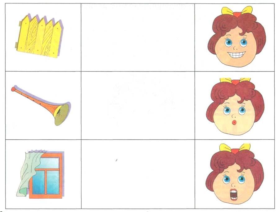 Картинки артикуляционная гимнастика в детском саду, прикольная