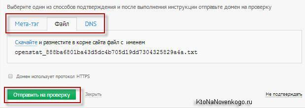 http://ktonanovenkogo.ru/image/03-04-201419-45-17.jpg