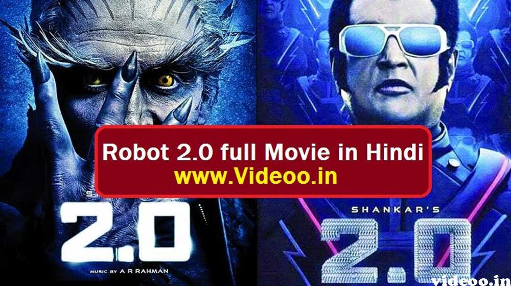 2 0 full movie download