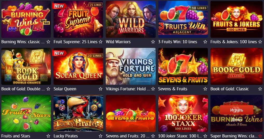 Pin Up Casino Азербайджан