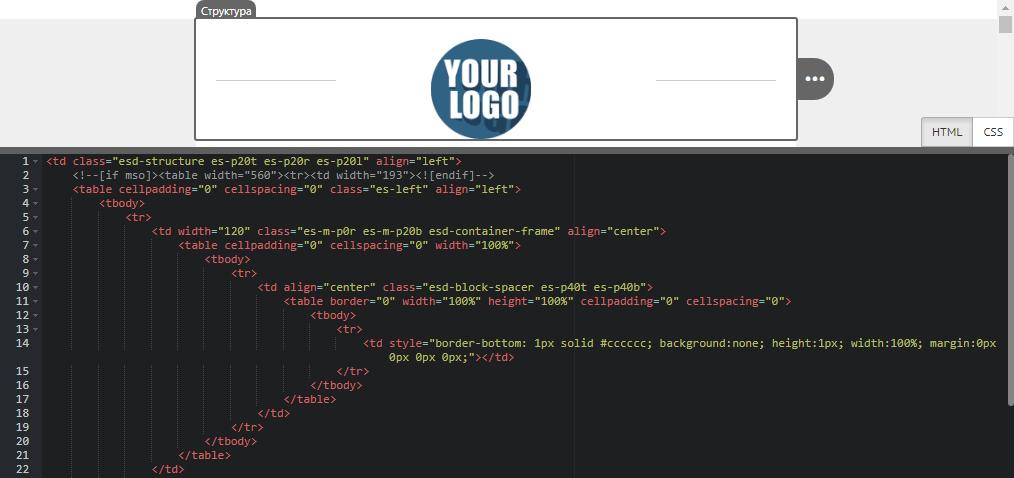 Изменение вида сообщения после правок в HTML