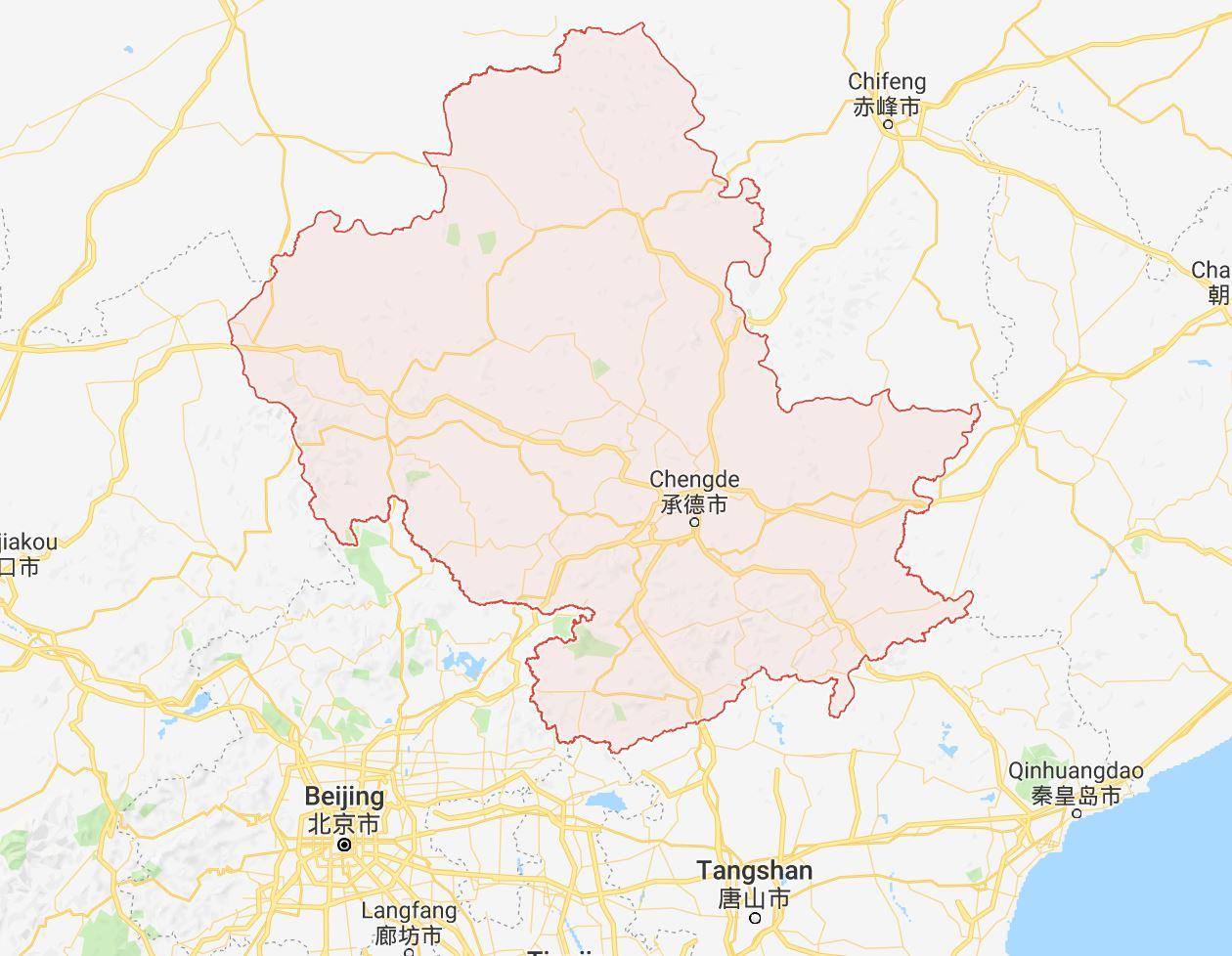 Đức Thánh Cha thành lập giáo phận Chengde (Thừa đức) ở Trung quốc