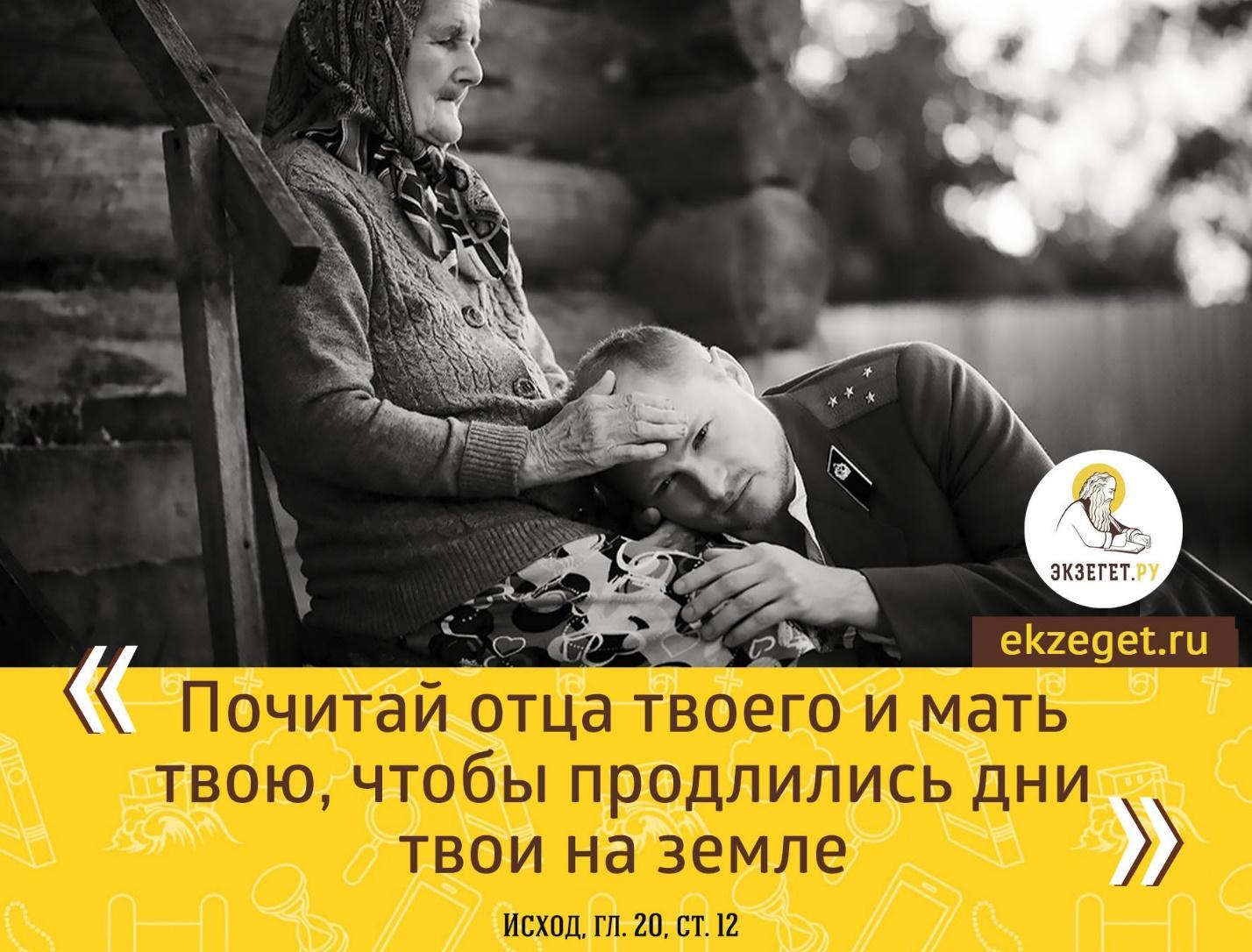 C:\Users\User\Desktop\Ростовцева_Юлия\29.07.2020\McSY6rG9X-swa3KUq2wOl7z-detFDBhh.jpg