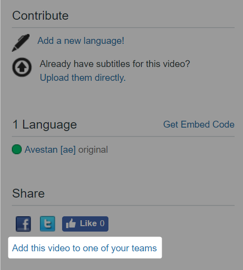 Detail of left panel of video details page with link to add video to your team highlighted