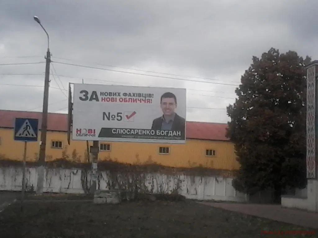 Мінімальна зарплата, подарунки від батьків та Jaguar: що декларують ірпінські депутати