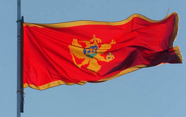 zastava-crne-gore-1340728316-178445 (1).jpg