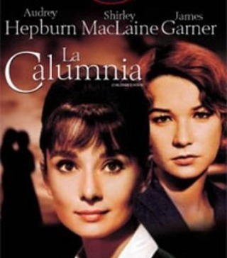 La calumnia (1962, William Wyler)