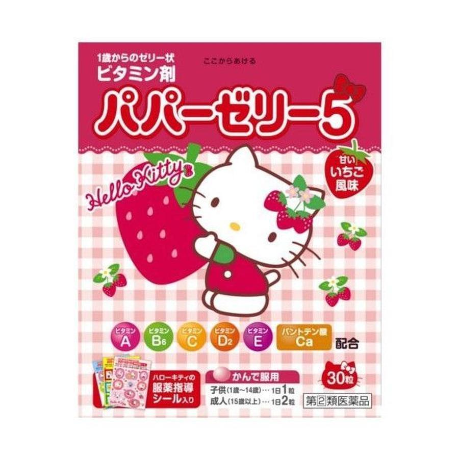 C:\Users\BD\Documents\seo\20082018_nguyen_Kẹo vitamin cho bé của Nhật liệu có tốt không\keo-tong-hop-papazeri-hello-kitty-cho-tre-bieng-an-59536608d025a-28062017151712.jpg