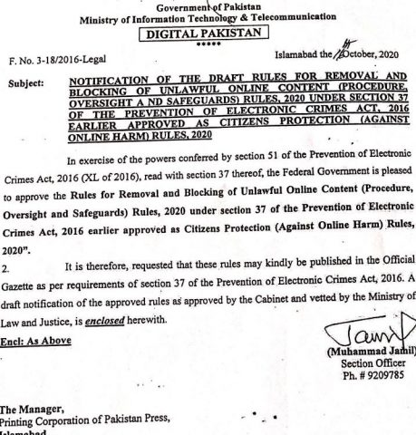 Notification by Ministry of IT & Telecom