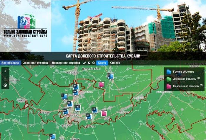 Информационный ресурс с картографическим сервисом