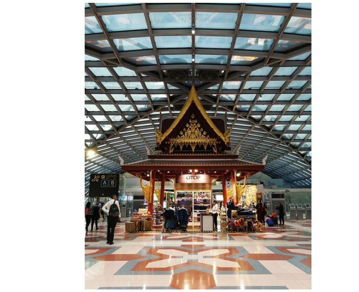 Sân bay Thái Lan
