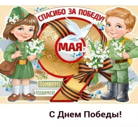 https://im0-tub-ru.yandex.net/i?id=1b923c9d30c0017e903926c2d6bd87d7-l&n=13