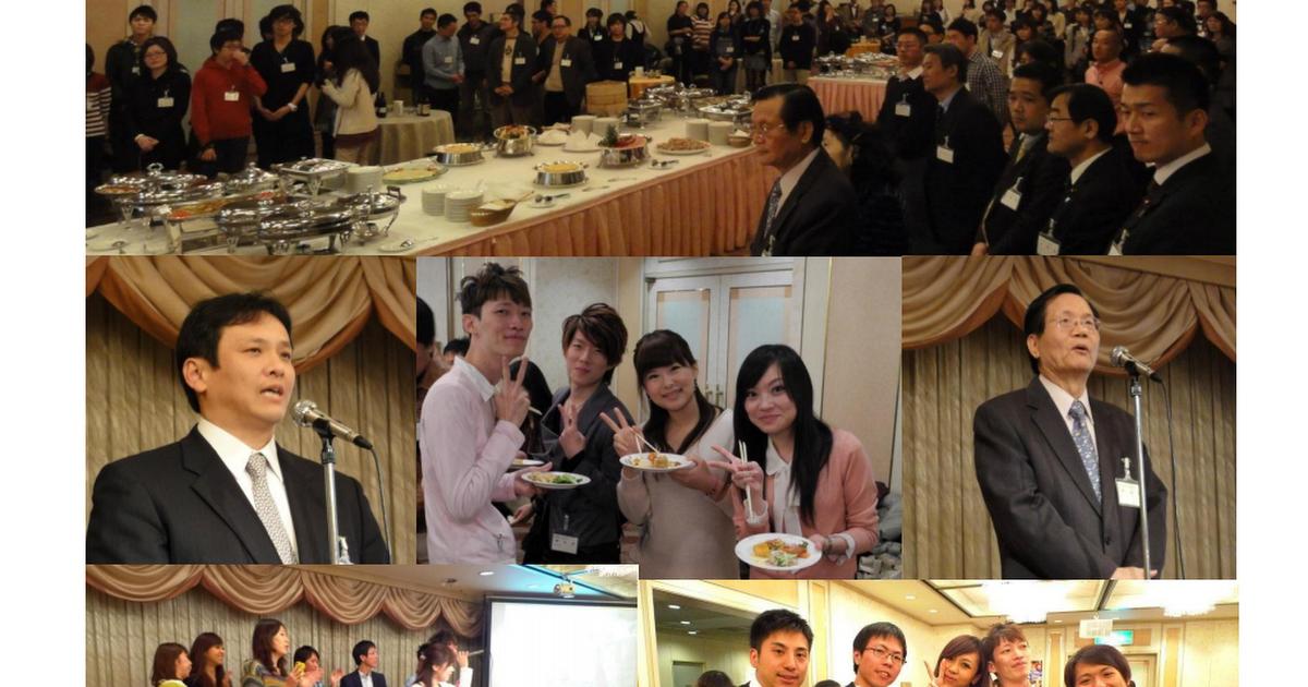 20111126_忘年会結果報告.pdf