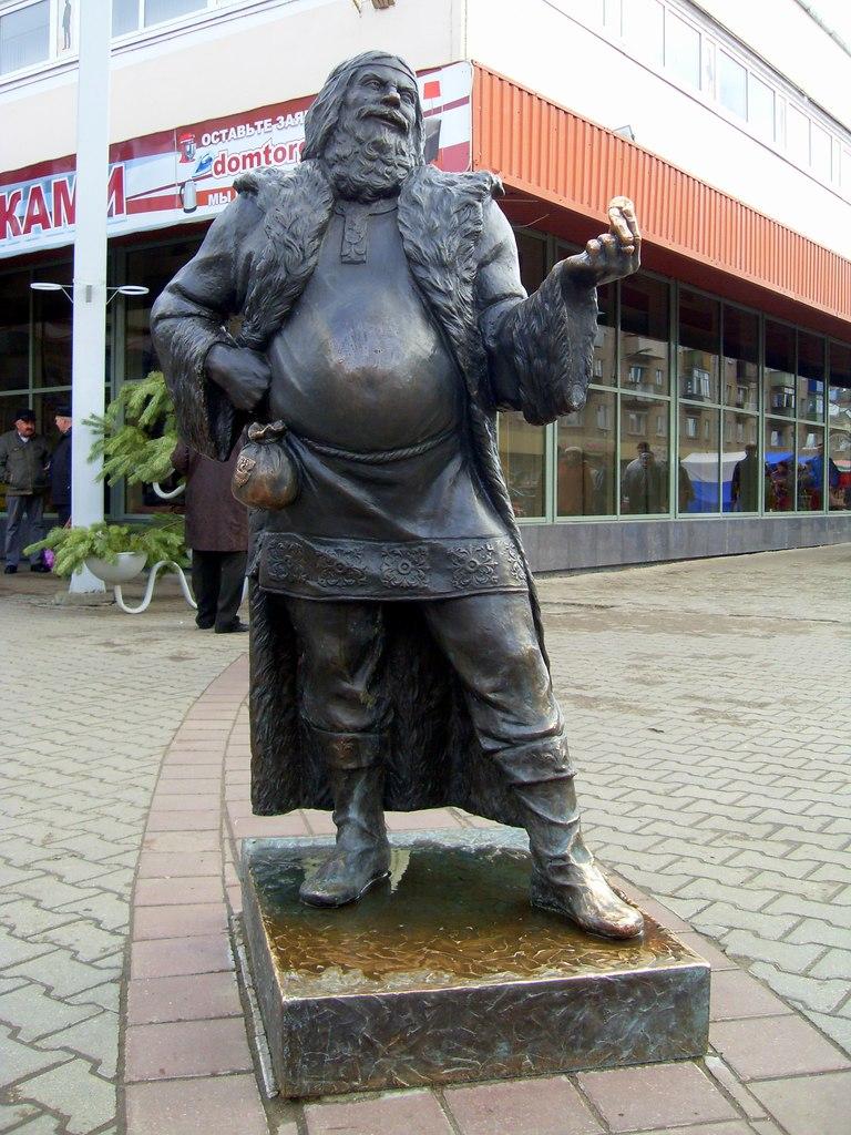Полоцкий купец