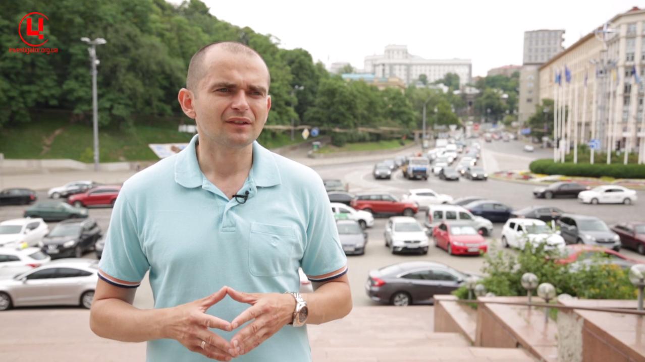 Глеб Каневский, эксперт неправительственной организации StateWatch. Фото: investigator.org.ua