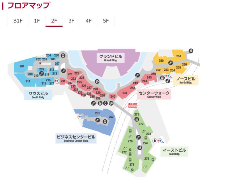 O026.【キャナルシティ博多】2Fフロアガイド170423版.jpg