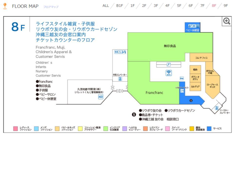 B002.【パレットくもじ】8Fフロアガイド170508版.jpg