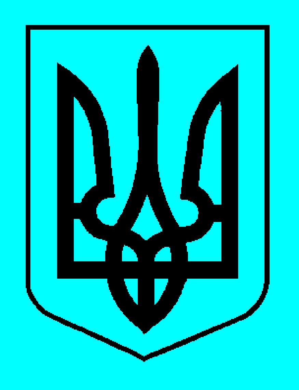Про встановлення земельного податку на території громади м. Світлодарська