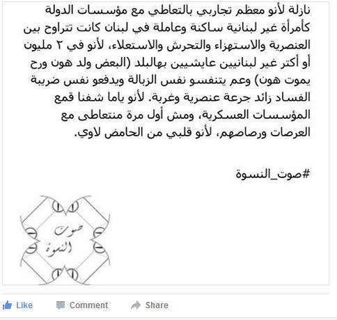 C:\Users\samsungi3\Desktop\dossiers\testimony palestinian women.jpg