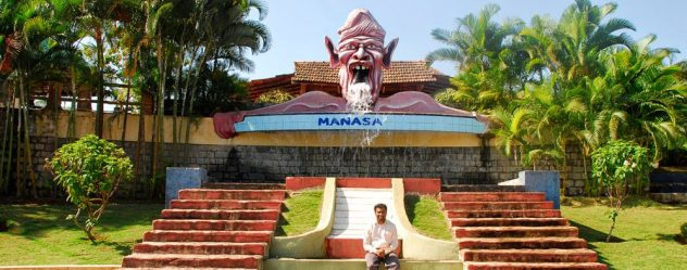 Manasa Water Park - Mangalore - Timing, Ticket Cost