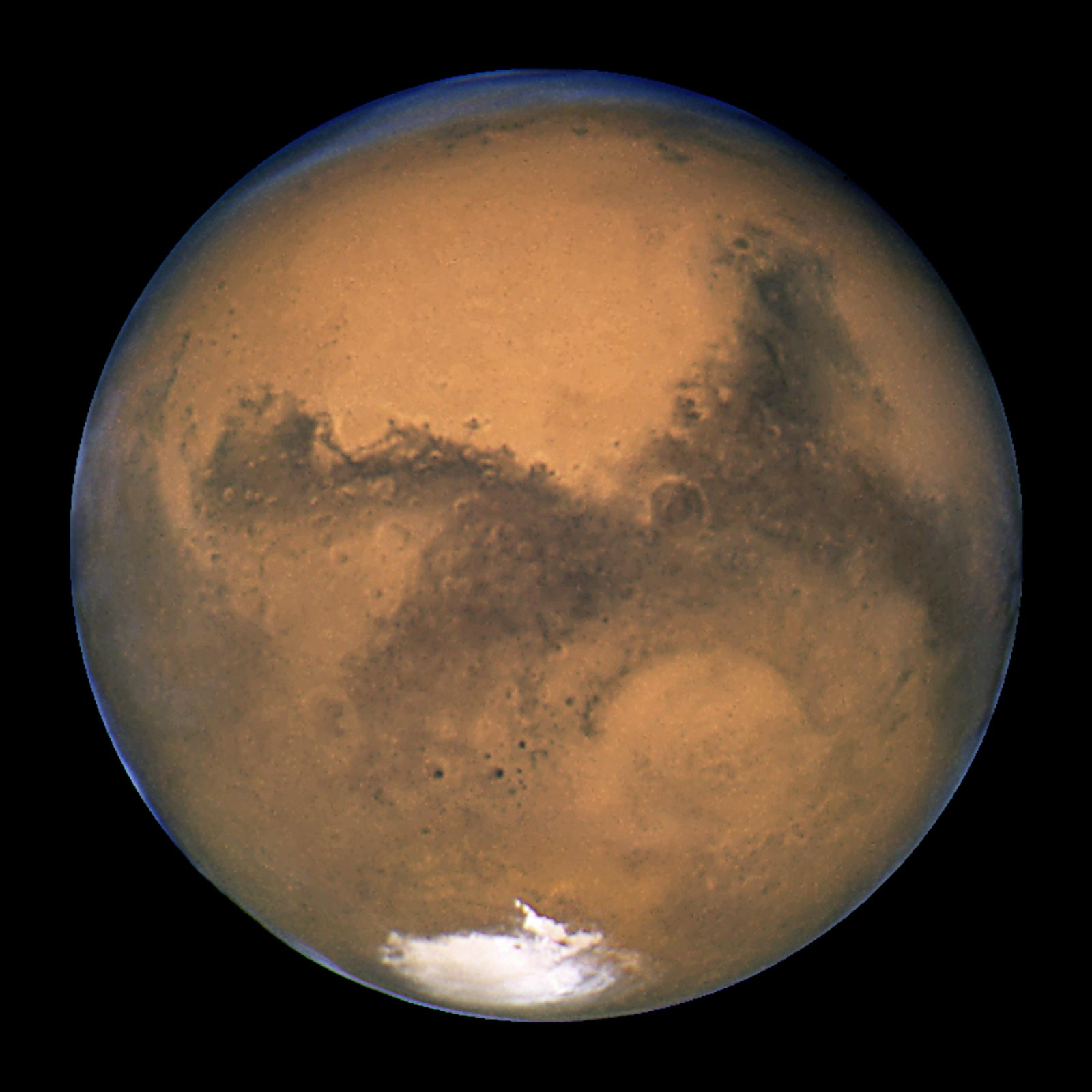 Planet mars showing southern polar ice cap