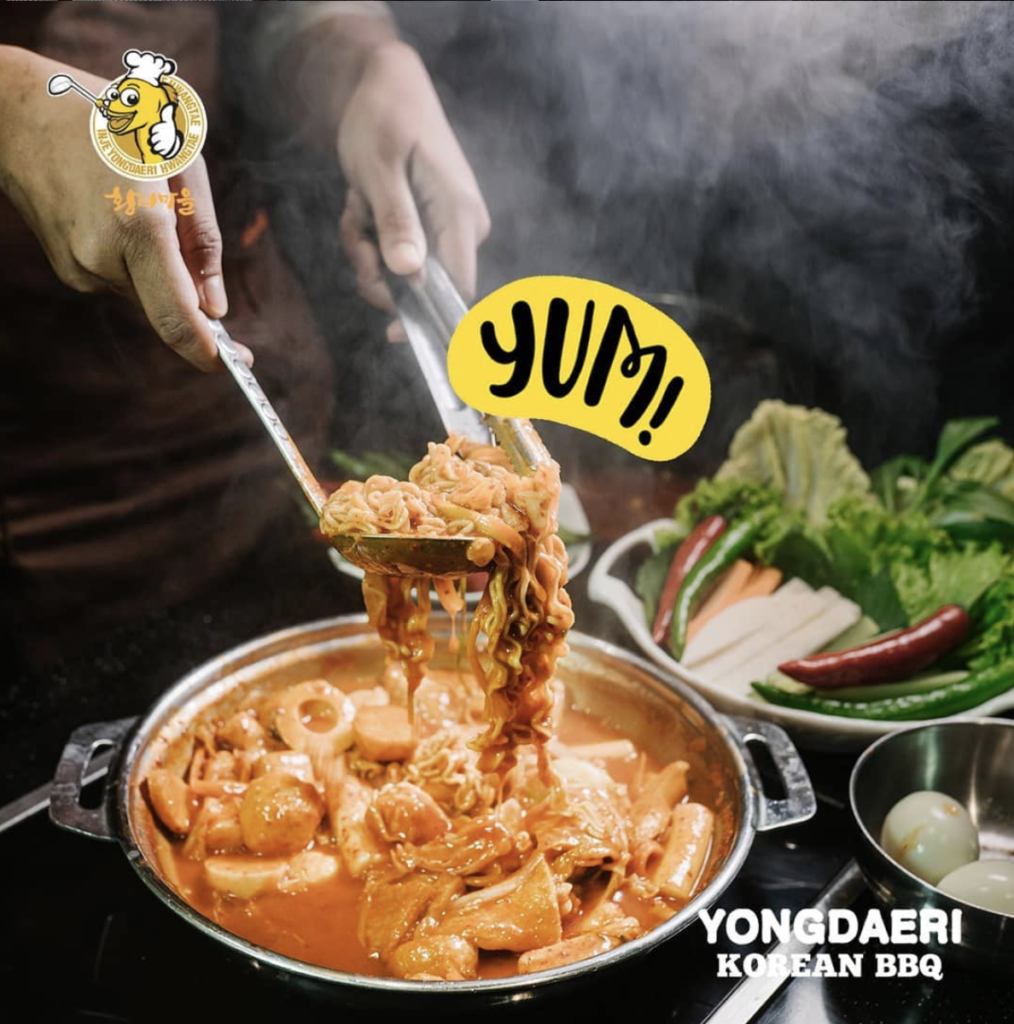 Yongdaeri Korean BBQ