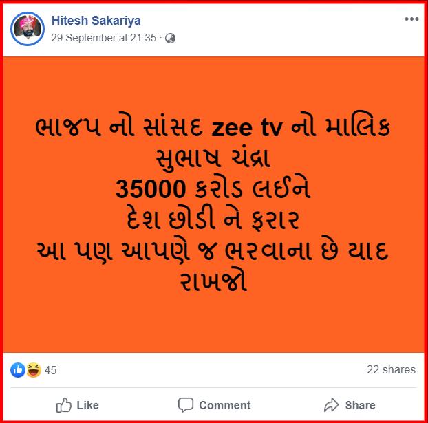 screenshot-www.facebook.com-2019.10.03-14_03_16.png