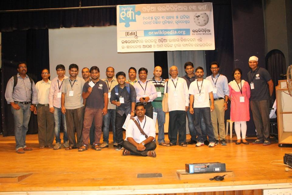 Odia Wikimedians during 13th anniversary celebration, CC-BY-SA 4.0 , Image by Saroj Kumar.jpg